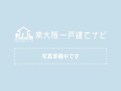 大阪府和泉市寺田町2丁目の新築一戸建て万円の不動産情報です。